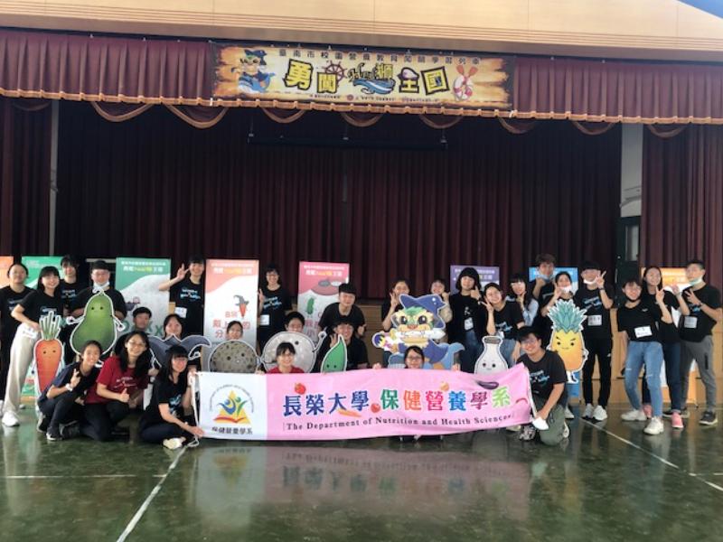 保険栄養学科が台南市教育部とともに学園栄養教育巡回車を開催