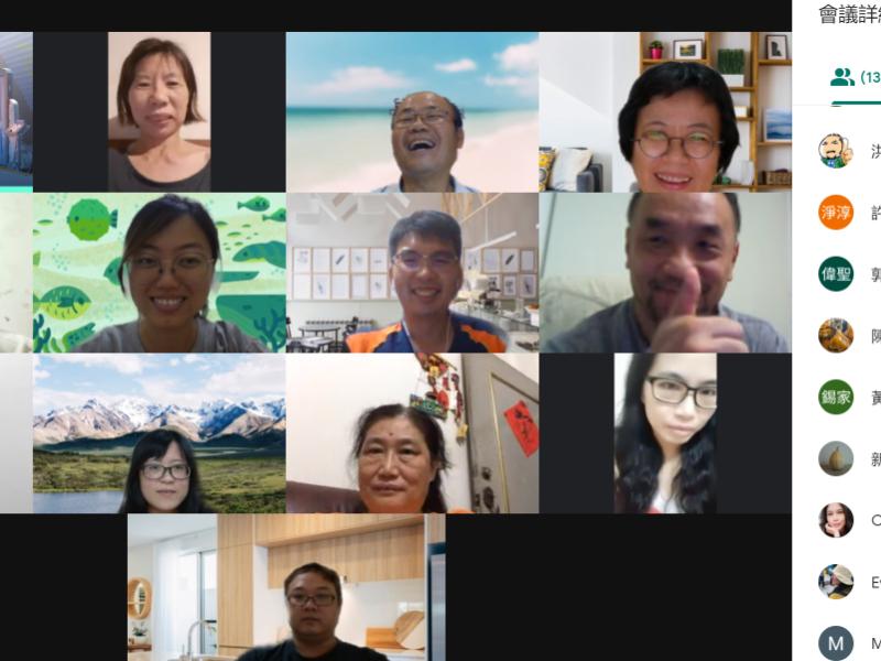 Online Study Club for Community Empowerment Promoted by the CJCU USR Program