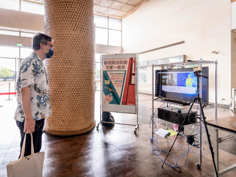 スマートキャンパス AIセンターがAI熱画像カメラ検温システムを開発
