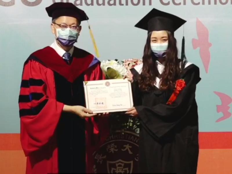 長榮大學2021線上畢業典禮  躋身QS世界大學排名 與畢業生共享榮耀