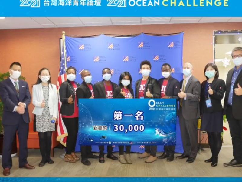 台美攜手合辦「2021台灣海洋青年論壇」長榮大學國際生奪冠