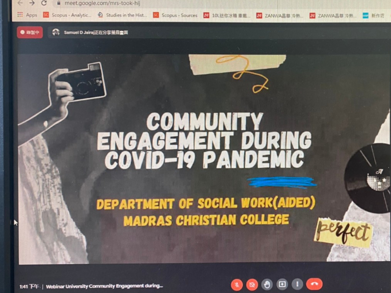 """A Virtual Exchange Forum on """"Community Actions Initiated by Universities during the Pandemic"""" between CJCU and MCC, India"""