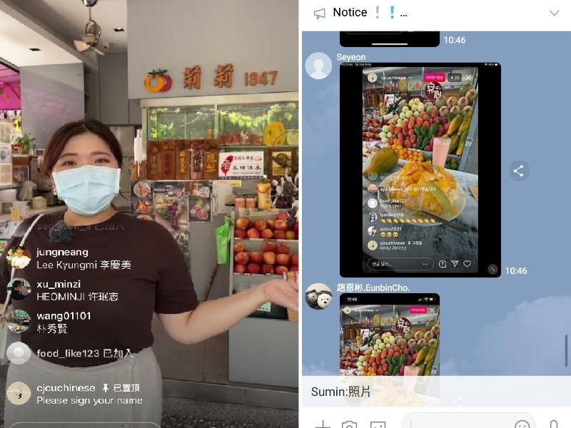 華語文化體驗營線上直播遊台南 台韓交流零距離