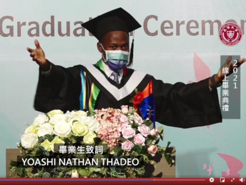 長榮大學2021年オンライン卒業式挙行 QS世界大学ランキングに入る 卒業生と栄光を分かち合う