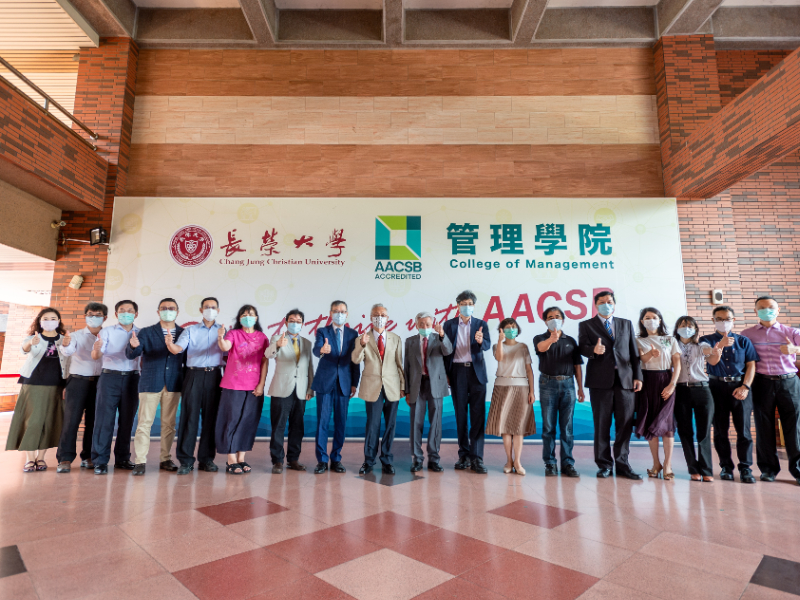 CJCU's AACSB Accredited College of Management, a Symbol of Excellence for the School