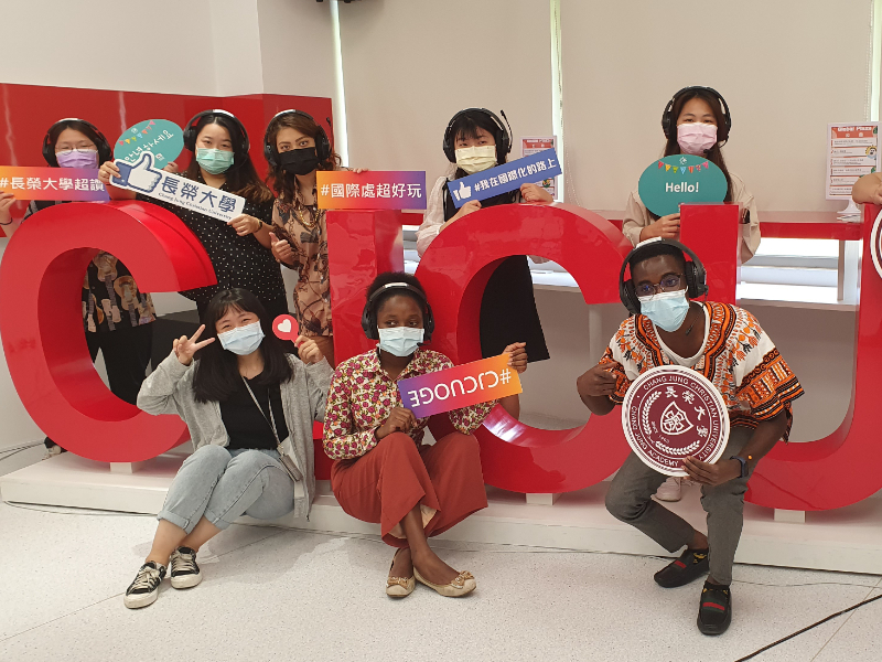 Connecting Taiwan to the World- Online Commencement of the 2021 CJCU Global Cultural Exchange Summer Camp