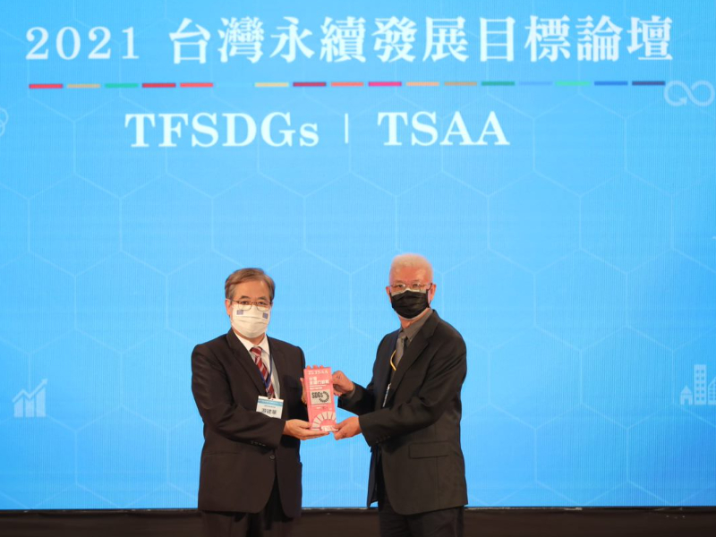 """CJCU receives the gold and silver award of 2021 """"TSAA-community communion"""""""