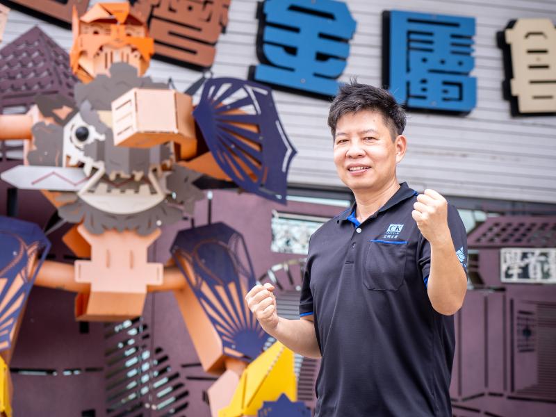 A Talk by Guo Chih-Hua, General Manager of Zhi Hua, General Manager of Chih Kang Material Company Ltd. on Interdisciplinary Spirit