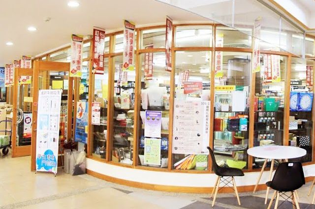 Bookstore 長榮書坊