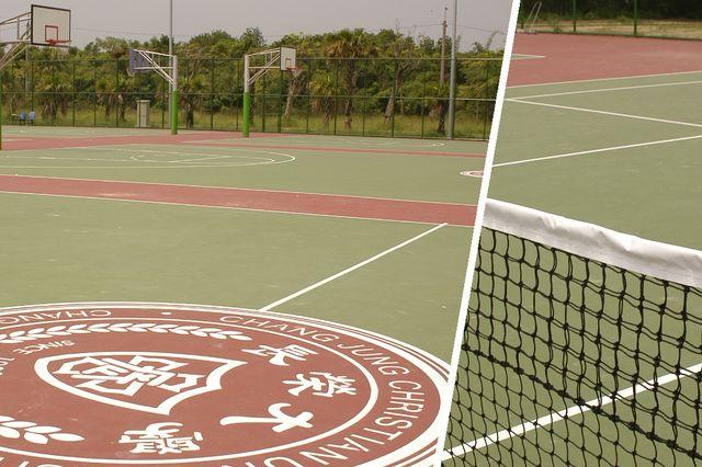 Athletic Facilities 綜合球場