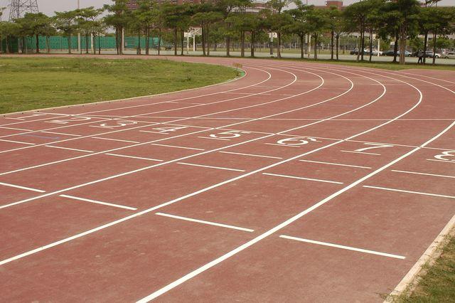 Athletic Facilities 田徑場